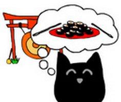 Kedi Japonyada oyunu oyna